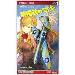 AMMO OF MIG A.MIG-8358 Herbe Pour Montagne rocailleuse – Printemps