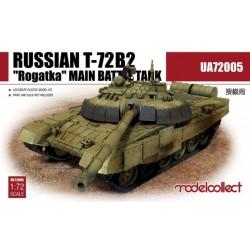 ICM 35702 1/35 7,62mm F-22 WWII Soviet Divisional Gun