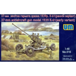 UNIMODELS 516 1/48 37 mm Antiaircraft Gun Model 1939 K-61 (Early Variant)
