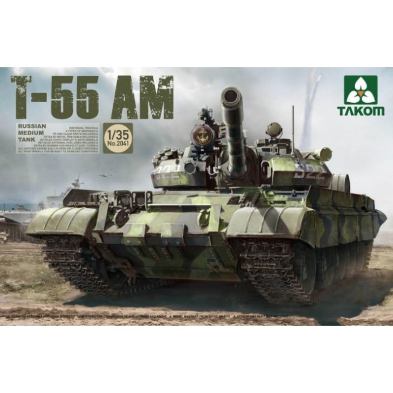 ITALERI 6499 1/35 Lend Lease U.S. Truck With ZIS-3 Gun
