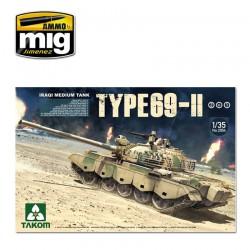 DRAGON 6707 1/35 German Elite Infantry Russia 1941-43