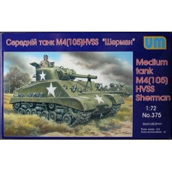 UNIMODELS 375 1/72 Medium Tank M4(105) HVSS Sherman
