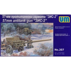 UNIMODELS 207 1/72 57mm Antitank Gun ZiS-2