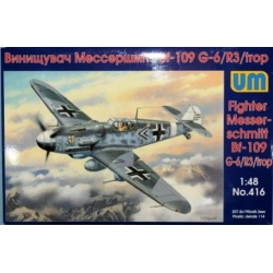 UNIMODELS 416 1/48 Fighter Messerschmitt Bf 109G-6/R3/Trop