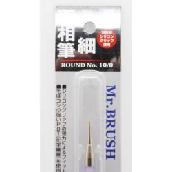 ZVEZDA 3636 1/35 BMPT Terminator