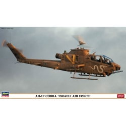 HASEGAWA 02130 1/72 AH-1F Cobra Israeli Air Force Combo (2 kits) Limited Edition