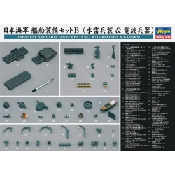 HASEGAWA 72141 1/350 Japanese Navy Ship Equipment Set B Torpedoes