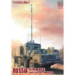 MasterBox MB03518 1/35 German panzergrenadiers (1939-1942)