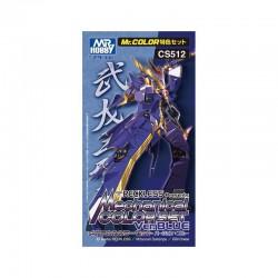 MasterBox MB03565 1/35 Operation Milk Man German infantry, WW II era