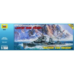ZVEZDA 9043 1/350 WWII Destroyer Z-17 Diether von Roeder