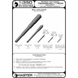 RB Model 35b112 1/35 50mm KwK 39 L/60 Barrel for VK1602 LEOPARD