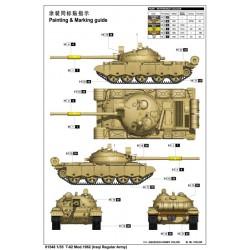 AIRFIX A14101 1/48 Agusta Westland Merlin HC3