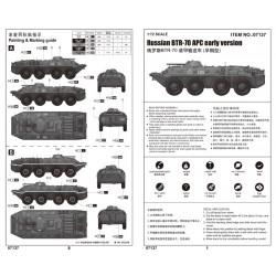 AIRFIX 1731 1/72 WWI Royal Horse Artillery