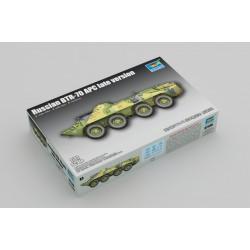 AIRFIX 1723 1/72 WWII British Paratroops