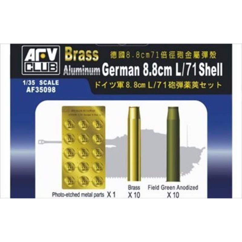 AIRFIX 5122A 1/48 Messerschmitt Bf109E-4/N Tropical
