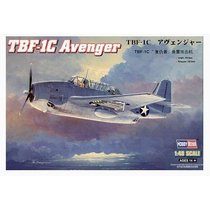 Faller 130500 HO 1/87 Tour aux cigognes de Lahr - Lahr Stork tower