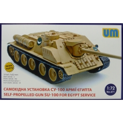 UNIMODELS 471 1/72 Self-propelled Gun Russian SU-100 in Egypt Service in Egypt Service