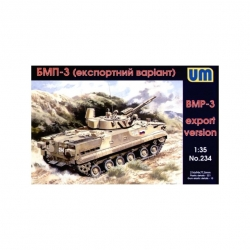 UNIMODELS 234 1/35 BMP-3 Export Version
