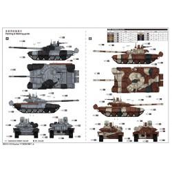 ICM 35614 1/35 German Armoured Vehicle Crew (1941-1942)