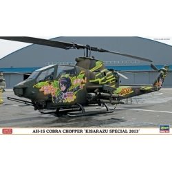 HASEGAWA 02067 1/48 AH-64A/D Apache Limited Edition