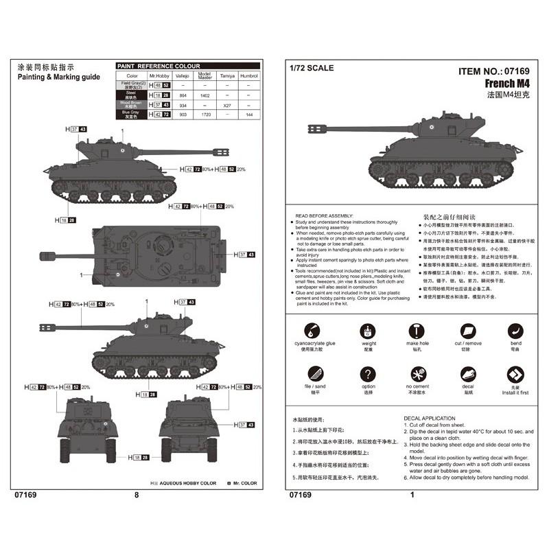 HUMBROL AD6155 Peinture Spray Olive Drab 150ml Matt