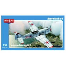 UNIMODELS 227 1/72 M7 'Kangaroo' Armored Troop-Carrier