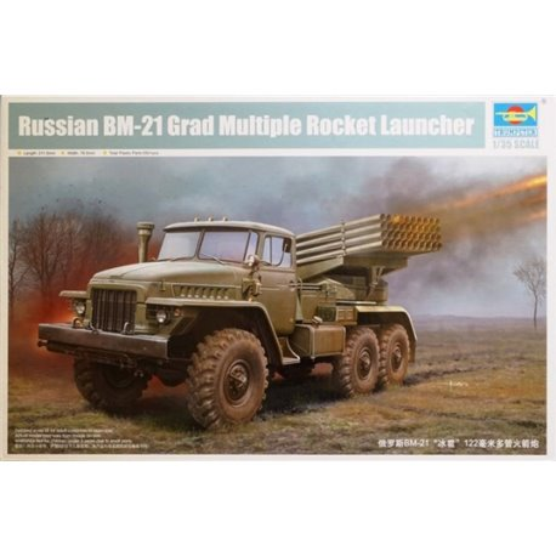 TRUMPETER 01028 1/35 BM-21 Grad Multiple Rocket Launcher