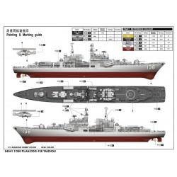 TRUMPETER 02311 1/35 FlaK 43