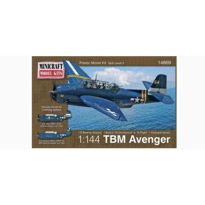 HOBBY ZONE OM01b - Drawers Module x 3