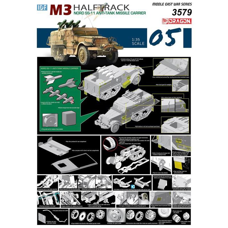 Miniart 36006 1/35 French Street