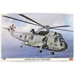 Dragon Marvel 38332 1/9 Iron Man 3 Model Kit Mk.XXII Hot Rod