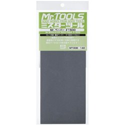 GUNZE MT308 Mr Waterproof Sand Paper 1500 4pcs