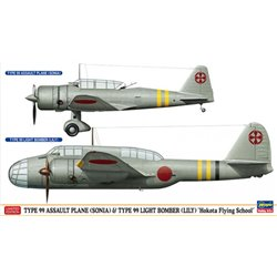 HASEGAWA 02211 1/72 Type 99 Assault Plane & Type 99 Light Bomber