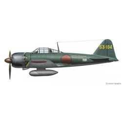 HASEGAWA 08245 1/32 Mitsubishi A6M5 Zero Fighter Model 52 `Flying Ace`