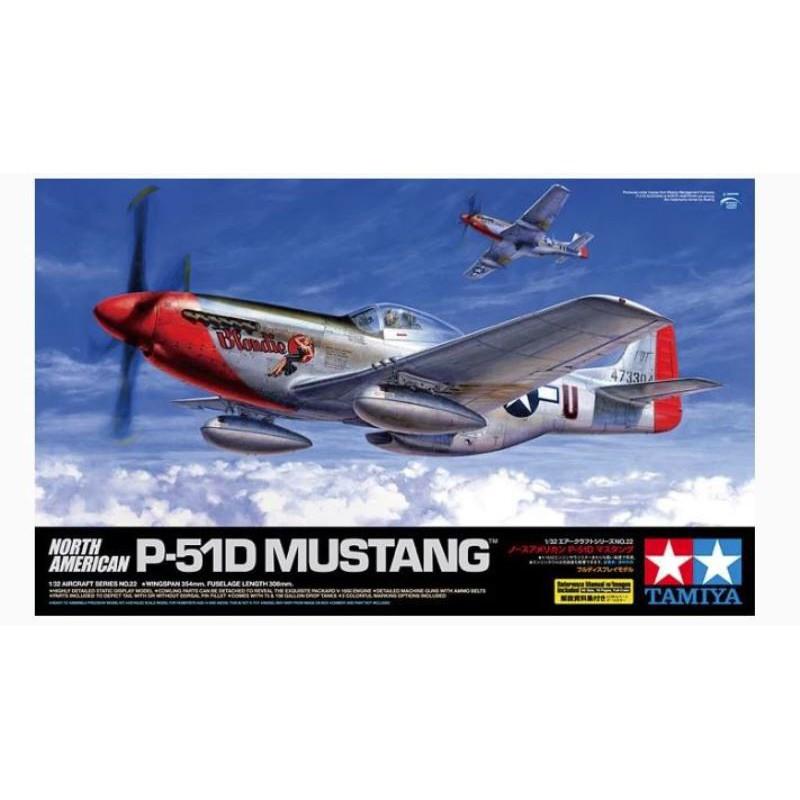 Faller HO 1/87 180945 2 Sonneries d'annonce - 2 Warning bells