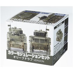 GUNZE CS581 Mr Color Modulation Set Olive Drab 4x18ml Mat