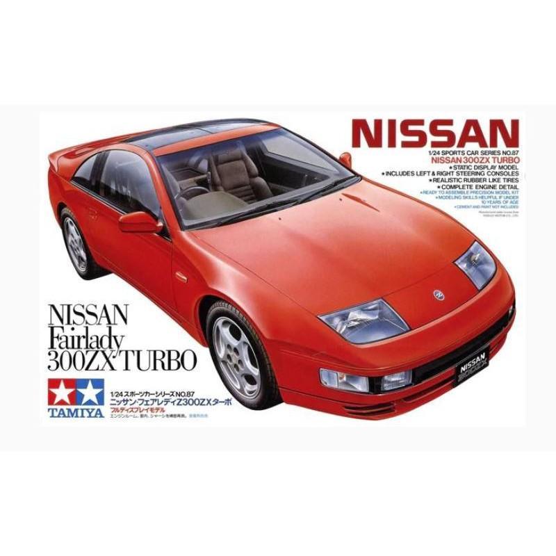 HASEGAWA 02220 1/72 Nakajima A6M2-N Seaplane (Rufe) '802nd Flying Group'