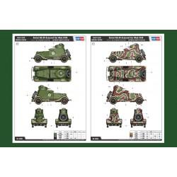 AFV Club AF35117 1/35 Sd.Kfz.251/17 Ausf.C