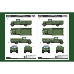 AFV Club AF35122 1/35 Centurion Mk 5/2.6 105mm