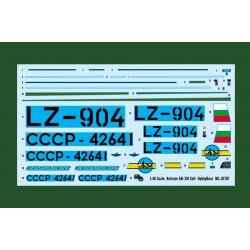 AFV Club AF35128 1/35 Stryker M1128 MGS