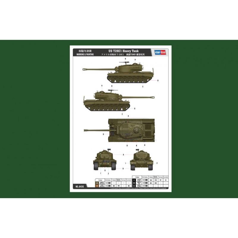 AFV Club AF35187 1/35 Brit.Bofors 40mm MK III AA Gun