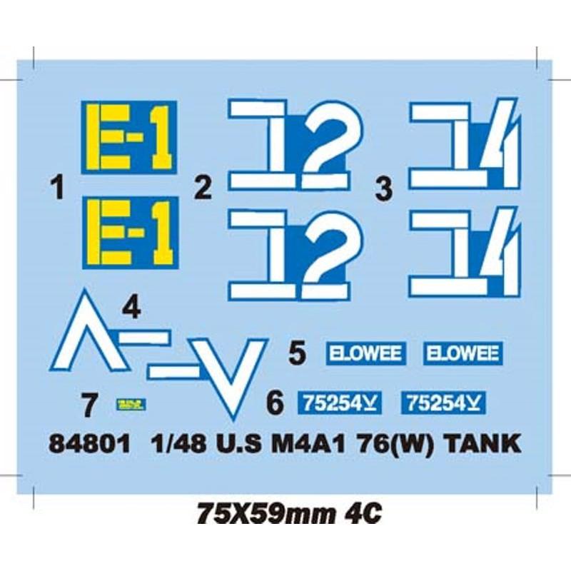 AFV Club AF35191 1/35 S105 MM HOWITZER M101A1