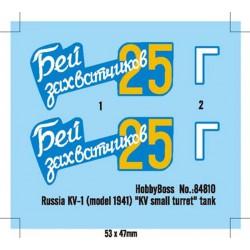 AFV Club AF35246 1/35 US M2HB.50 Cal Machine Gun Set