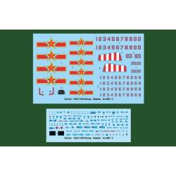 AFV Club AF35265 1/35 Wiesel 1 Tow A1/A2