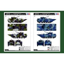Meng SS-005 1/35 U.S. COUGAR 6×6 MRAP VEHICLE