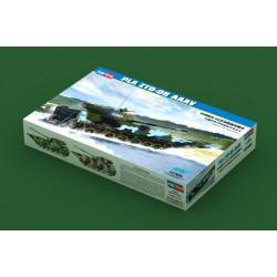 Meng SS-009 1/35 RUS. L-R ROCKET L. 9A52-2 SMERCH
