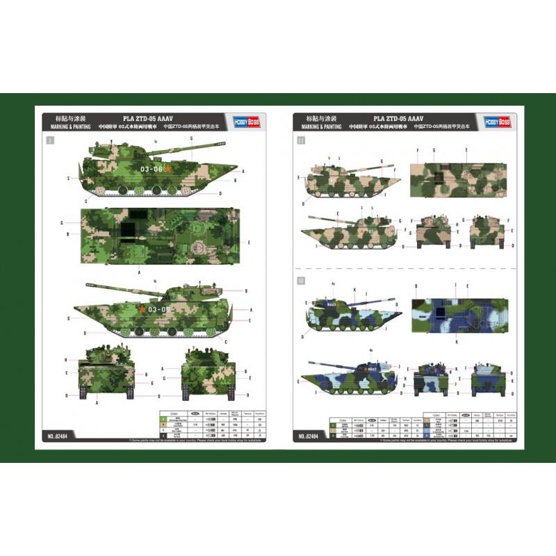 Meng TS-001 1/35 MERKAVA MK.3D EARLY