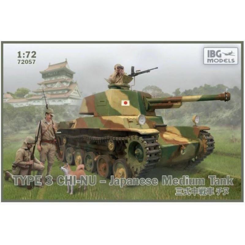 Meng TS-021 1/35 BRITISH MEDIUM TANK MK.A WHIPPET