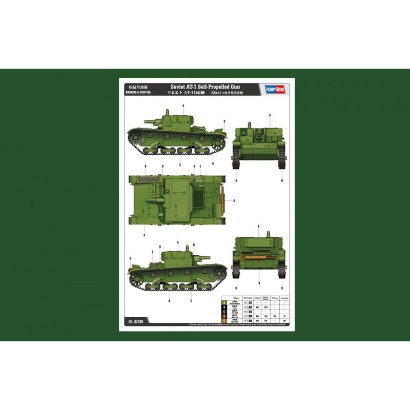 Meng TS-028 1/35 RUSSIAN BATTLE TANK T-72B3