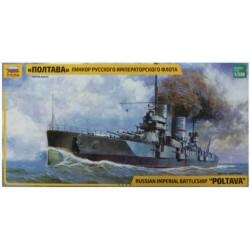 "Tamiya 32566 1/48 Mtl.SPW. Sd.Kfz.251/1 Ausf.D ""Stuka zu Fuss"""